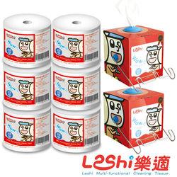 Leshi樂適 嬰兒乾濕兩用布巾-超省錢人氣組(抽取式單盒x2+補充卷x6+吊掛架x2)