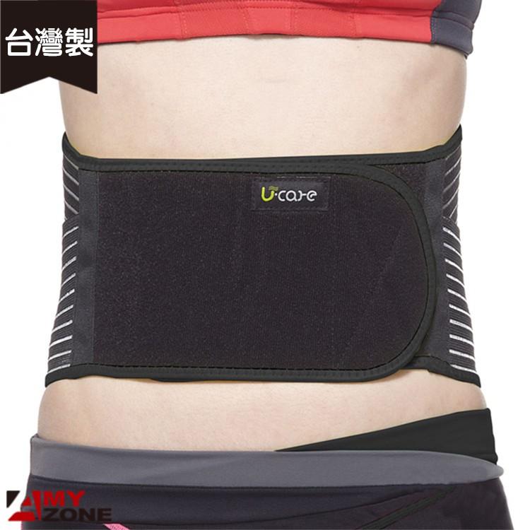 【A-myzone腹背支撐護腰】[台灣製]核心肌群支撐 竹炭布 吸濕排汗 抗菌除臭