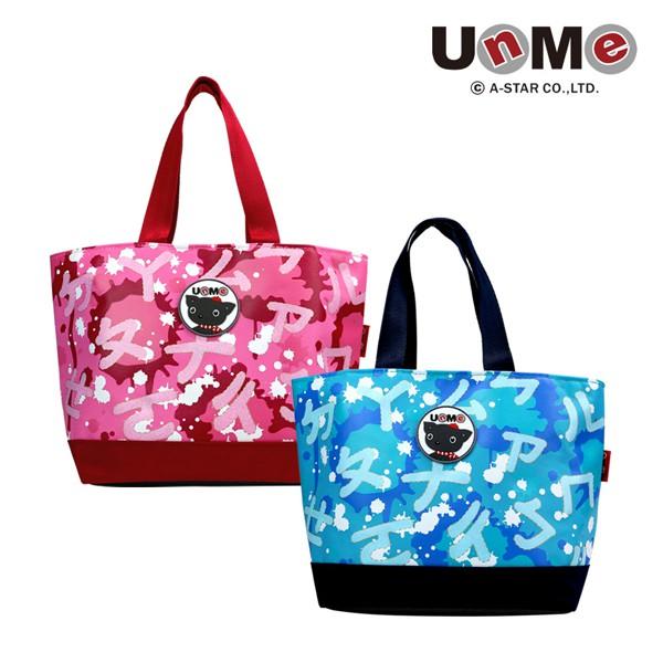 UnMe 可愛ㄅㄆㄇ字型餐袋(粉紅/粉藍)(U3120)