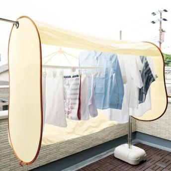 急に降り出す雨から守る たっぷり干せる洗濯物カバー フェリシモ FELISSIMO【送料:450円+税】