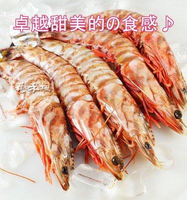 極禾楓肉舖~斑節蝦(明蝦)~7~8尾入~