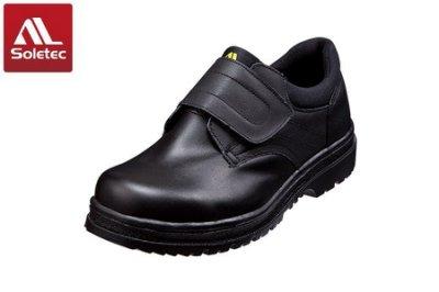 硬捍【Soletec 超鐵 安全工作鞋】E9806 H級工作安全鞋 安全鞋 鋼頭 鋼板 100% 台灣製造 T形氣墊 防穿刺(魔帶款 防釘刺)