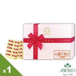 【美陸生技】高純度台灣牛樟芝 固態培養子實體Plus+B群 來自森林中的紅寶石 滋補強身【經濟包 30粒/盒】AWBIO