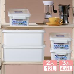《真心良品》雷納急鮮耐冷保鮮盒(12L+4.5L) 5入組