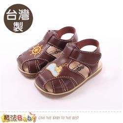 魔法Baby 寶寶鞋 台灣製專櫃款幼兒手工涼鞋~sk0343