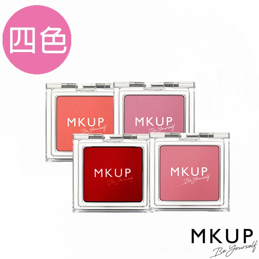 MKUP 美咖 果漾蜜糖腮紅膏1.5G|MKUP美咖官方旗艦館