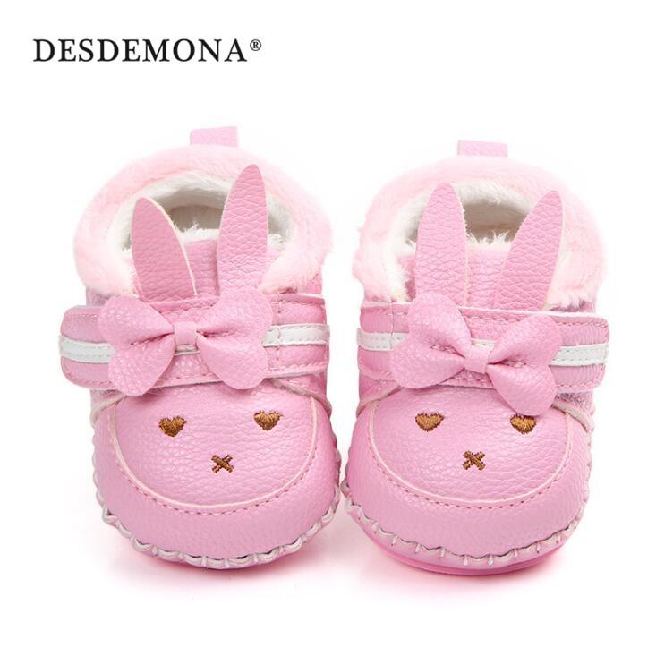 母嬰 新款嬰幼童嬰兒學步鞋 寶寶鞋 魔術貼PU加絨小兔嬰兒鞋 0-1歲軟膠底防滑學步鞋