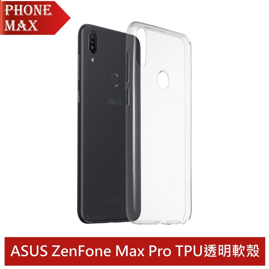 ASUS ZenFone Max Pro TPU 原廠透明軟殼 ZB602KL 保護殼