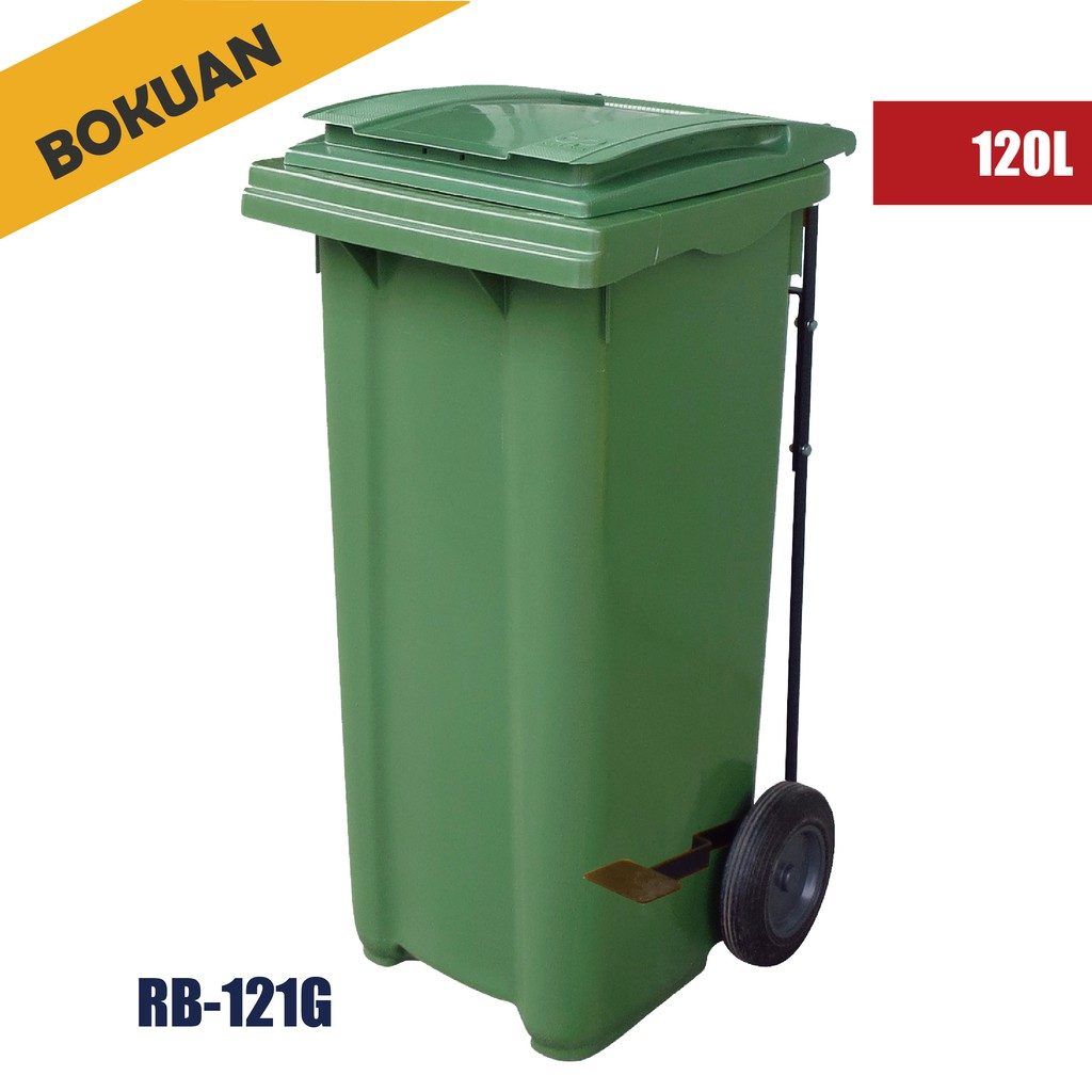 [博冠]120公升二輪可推式垃圾桶(腳踏式)/SULO