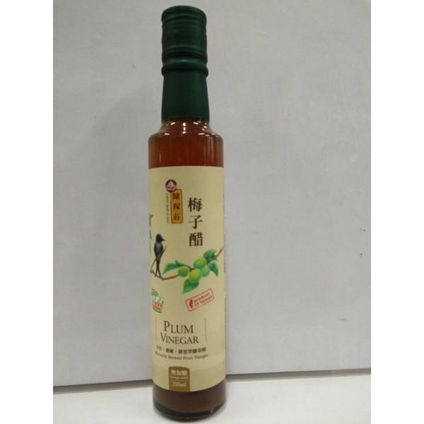 陳稼莊 梅子醋(無加糖) 酵釀果醋 250ml/瓶