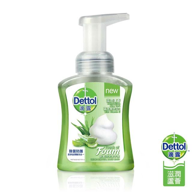 滴露Dettol-滋潤蘆薈泡沫潔手液(250ml)