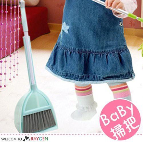 兒童清潔打掃仿真掃把畚箕組
