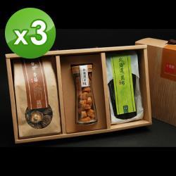 十翼饌 喜迎春山海珍味絕品禮盒 x3(北海道干貝+新社香菇+北海道厚岸昆布)