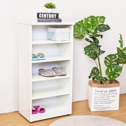Birdie南亞塑鋼-1.6尺開放式五格收納櫃/置物櫃/鞋櫃(白色)