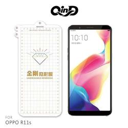 QinD OPPO R11s 金剛隱形膜 - 網