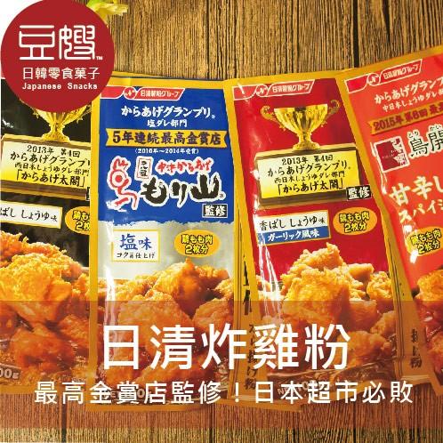 【日清】日本調味 日清 炸雞粉(最高金賞店監修)(多口味)