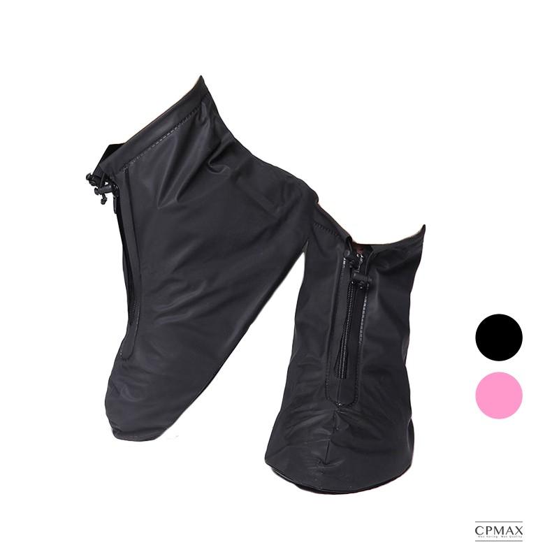 CPMAX 超防水PVC鞋套 機車鞋套 機車族必備 輕巧防水防滑 雨鞋 防雨套 防浸水 大人雨鞋 鞋套 雨鞋套 H66