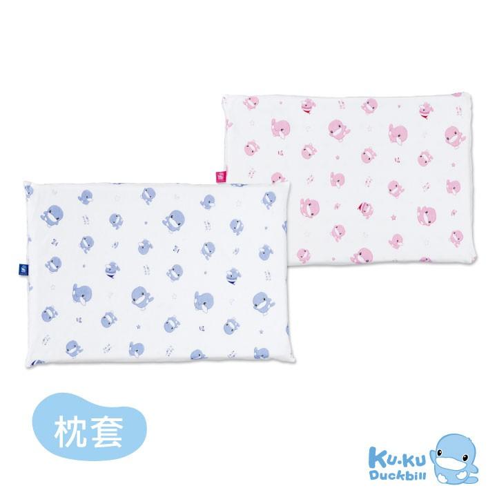 KUKU酷咕鴨親水防螨透氣乳膠替換枕套