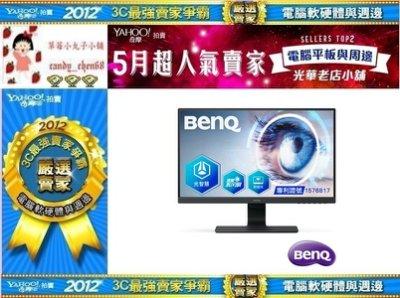 【35年連鎖老店】BenQ GW2480 PLUS 24型 IPS 薄邊框護眼電腦螢幕有發票/3年保固