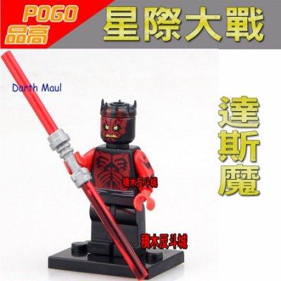 【積木反斗城】品高 PG649 達斯魔 星際大戰 STAR WARS  袋裝/ 相容 樂高 LEGO  積木