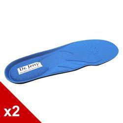 ○糊塗鞋匠○ 優質鞋材 C106 台灣製造 3D記憶鞋墊 (2雙/組)