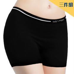 MIGER密格內衣 無縫基本平口褲 3件組 (加長版)