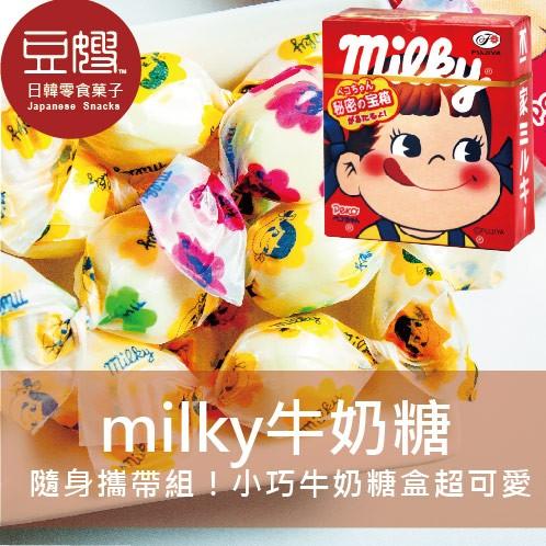 【不二家】日本零食 不二家 Milky迷你盒裝牛奶糖