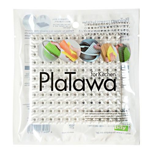 日本tidy 暢銷抗菌萬用刷(廚房刷/蔬果刷) 抗菌刷 / 抗菌菜瓜布/ HOME WORKING專櫃