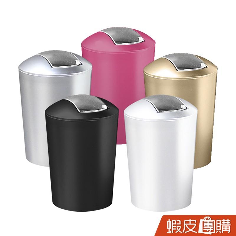【FUJI-GRACE富士雅麗】高質感電鍍可抽袋垃圾桶