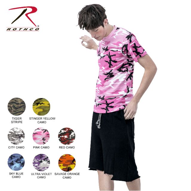 Rothco 時尚迷彩潮流短袖T恤 (虎斑灰,迷彩黃)