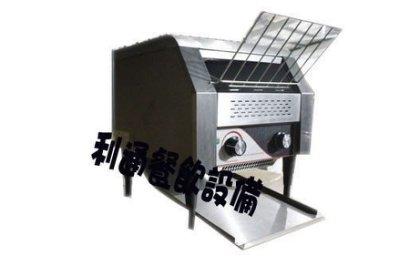 《利通餐飲設備》烤吐司機 履帶式烤土司機 鏈式烤土司機 隧道式烤麵包機 烤漢堡機!