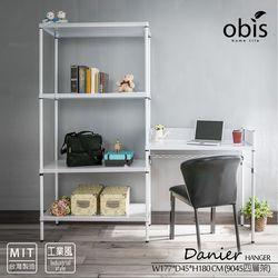 【obis】Danier鐵板烤漆四層架+工作桌二件組-亮銀黑/亮銀白 [W177]