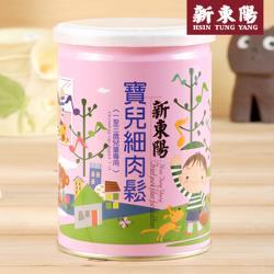 新東陽 寶兒細肉鬆(200g/罐)