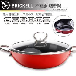 琺瑯不鏽鋼湯鍋(3.7L/28cm雙耳湯鍋) R442-28