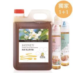 【尋蜜趣-東森獨家組合】 南部野淬蜂蜜3公斤X1+鉛筆蜂蜜120gX1(口味隨機出貨)
