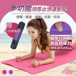 Incare多功能加厚止滑運動墊/瑜珈墊/寶寶爬行墊-贈專用背帶