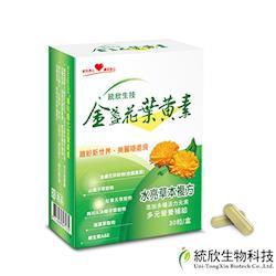 統欣生技 金盞花葉黃素膠囊1盒