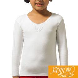小宜而爽5件組女童羅紋厚棉衛生衣尺寸30
