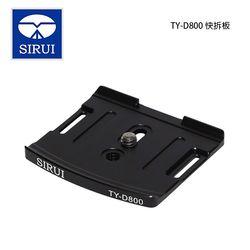 Sirui 思銳 TY-D800 快拆板 G KX系列 TYD800 公司貨