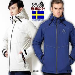 【北歐戶外趣】瑞典國際專業級極地男款雪衣止水貼條全防水防風極暖加厚外套(LA1797M03兩色選)