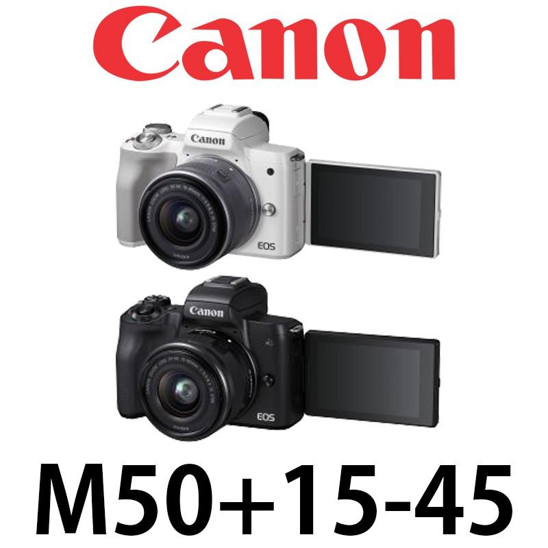 CANON 佳能 EOS M50 + 15-45 單鏡 單機身 公司貨 微單眼 微單 微型單眼 台中 酷BEE