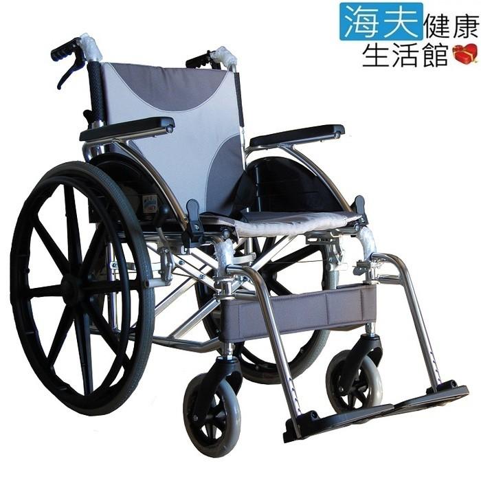 【海夫健康生活館】富士康 鋁合金 扶手可拆掀 腳踏可拆 輕型輪椅 (FZK-F19)