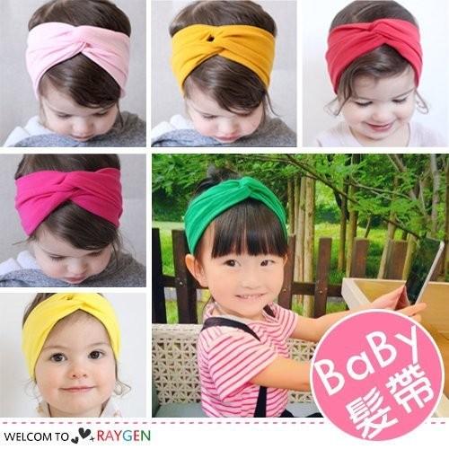 歐美寬邊 交叉 兒童 寶寶髮帶 純色 嬰兒彈力棉 髮窟 頭飾