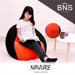 【Banners Home】自然良品療癒系懶人沙發 (3色)任選