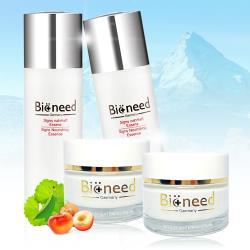 德國Bioneed-美白保濕四件組(青春露150ml2入+德國超肌因淨斑霜50ml2入)