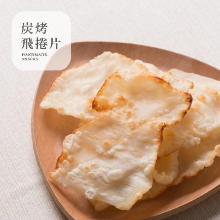 [豐采]嚴選澎湖炭烤飛捲片150G