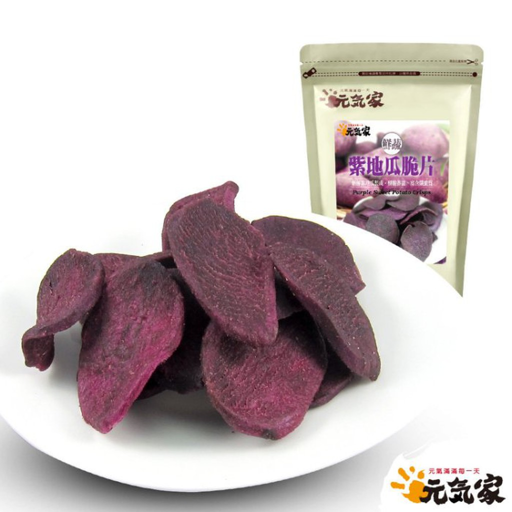 元氣家 紫地瓜脆片(100g)