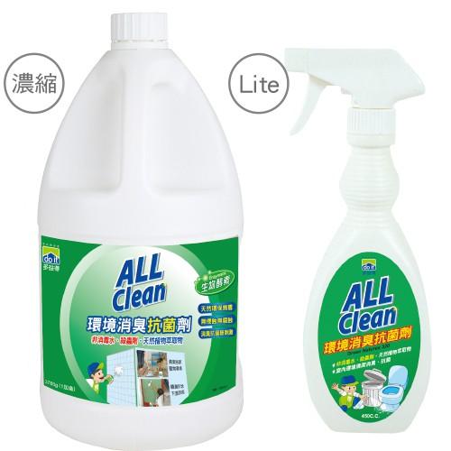 多益得夏日必備環境消臭抗菌劑買大送小露營必備(3785CC+450CC)/
