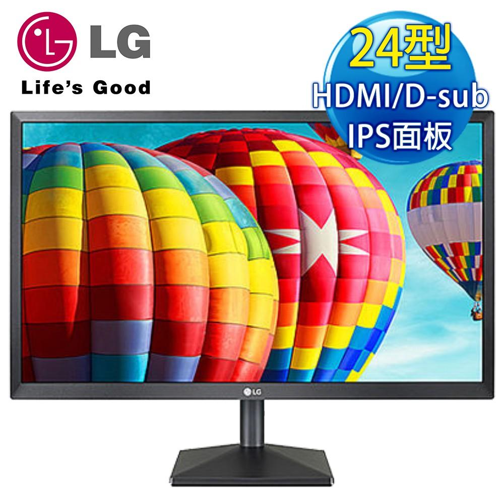 免運費 LG樂金 24MK430H-B 24型IPS 雙介面 電競 螢幕 D-Sub+HDMI