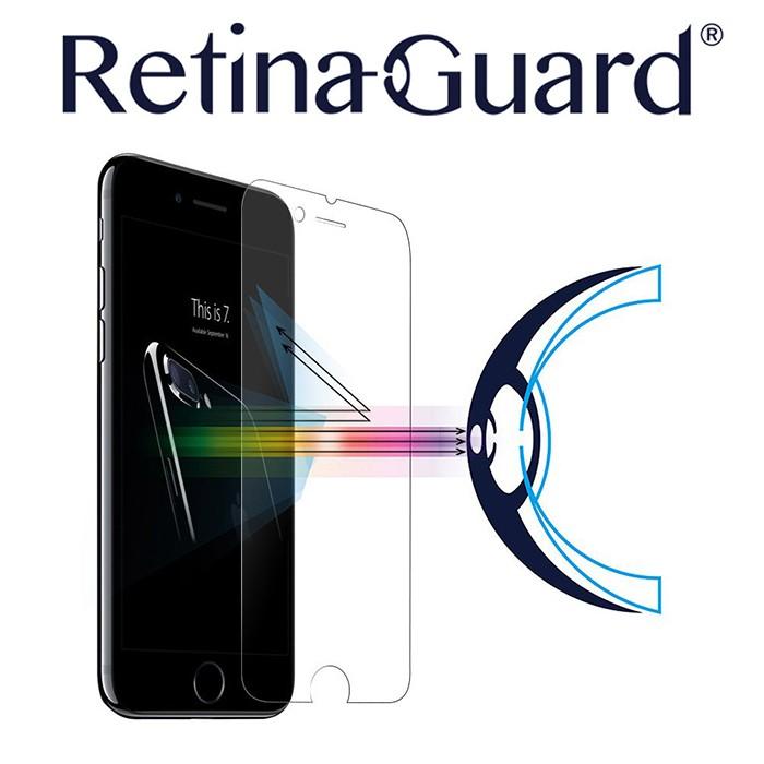 iPhone 7 Plus 防藍光鋼化玻璃保護貼【RetinaGuard視網盾】
